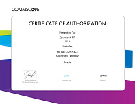 Сертификат Commscope Netconnect